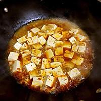 【母亲节】麻婆豆腐—妈妈的味道的做法图解10