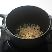 【紫菜虾皮汤】如何让紫菜汤更鲜美?更有营养!!的做法图解4