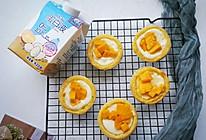 #蛋趣体验#芒果奶香蛋挞的做法