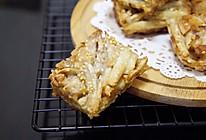 #中秋团圆食味#芋头糕的做法