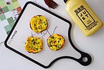 #植物蛋 美味尝鲜记#芝士鸡蛋杯的做法