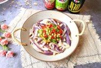 #名厨汁味,圆中秋美味#凉拌蒸茄子的做法