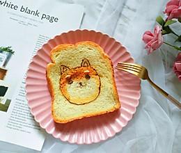 #10分钟早餐大挑战#可爱柴犬吐司片的做法