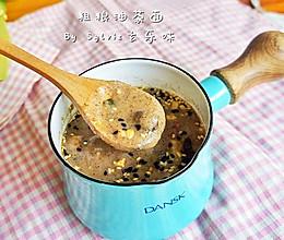 粗粮油茶面--早餐好选择的做法