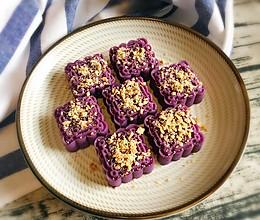 坚果紫薯糕的做法