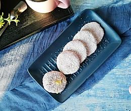 #憋在家里吃什么# 软糯香甜的香芋饼,做法很简单的做法