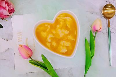 南瓜羹疙瘩汤