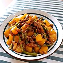 下饭菜•豆角烧土豆