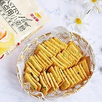 葱香苏打饼干的做法图解12