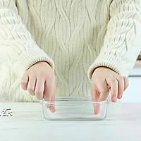 苹果酸奶蒸糕的做法图解7