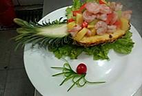 香菠炒虾球的做法