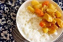 #憋在家里吃什么#小姨妈日式咖喱鸡饭(加芒果干版本)的做法