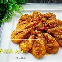 咖喱深海大虾的做法图解10