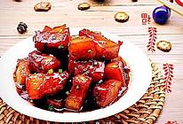 红烧肉#盛年锦食.忆年味#的做法