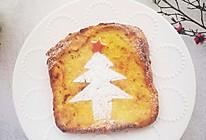 #安佳食力召集,力挺新一年#法式黄油烤吐司的做法