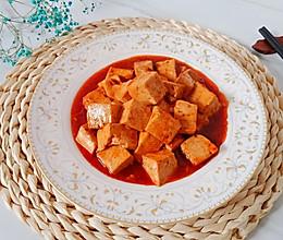 #白色情人节限定美味#香辣豆腐的做法