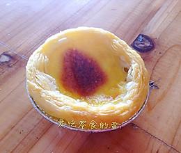 冷冻的淡奶油做蛋挞的做法