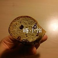 【红糖红枣贝果】的做法图解15