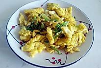 大葱炒鹅蛋(准妈妈必备)的做法