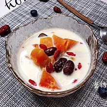 #换着花样吃早餐#木瓜炖牛奶
