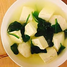 鱼丸菠菜豆腐汤