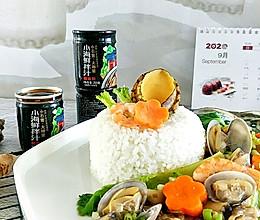 早餐来份不一样的鲍鱼螺肉海鲜饭的做法
