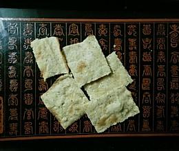 生酮奶酪饼干(无面粉)的做法