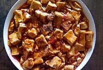 家常豆腐(素版)的做法