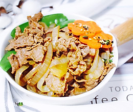 日式肥牛饭的做法