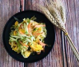 西红柿鸡蛋洋白菜的做法