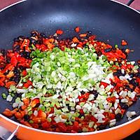 冬天开胃菜,香葱豆豉辣椒的做法图解4