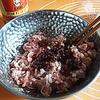 香辣豇豆烫面蒸饺的做法图解4
