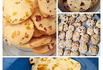 """#""""莓""""好春光日志#蔓越莓饼干&芒果饼干的做法"""