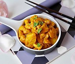 咖喱鸡土豆-泰式黄咖喱酱简易版的做法