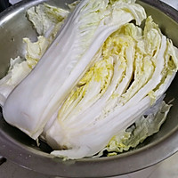 How to make homemade spicy cabbage (Kimchi) 1