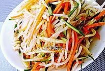 夏季开胃小菜~酸甜可口微辣的拌豆芽黄瓜胡萝卜~减肥不发胖的做法