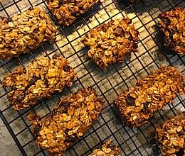 减肥零食坚果燕麦饼干的做法
