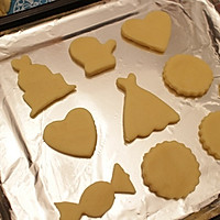 蛋白糖霜饼干的做法图解5