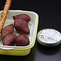 山药紫薯糕#樱花味道#的做法图解1