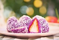 紫薯草莓大福  宝宝辅食食谱的做法
