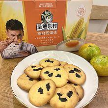 """#2021亲子烘焙组——""""焙""""感幸福#酥酥海苔小饼干"""