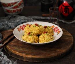 小米蒸肉丸的做法