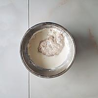 水解法全麦果干吐司(低糖低脂&全素无蛋料理)的做法图解2
