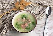 #精品菜谱挑战赛#生菜丝肉丸粥的做法