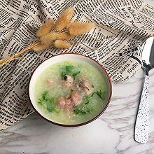 #精品菜谱挑战赛#生菜丝肉丸粥