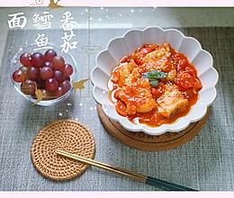 番茄鳕鱼面的做法