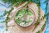 牛肉粒蔬菜粥#快手又营养,我家的冬日必备菜品#的做法