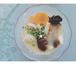 美味鸭架汤。的做法