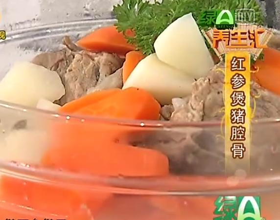 红参煲猪腔骨的做法