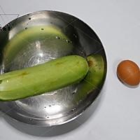 西葫芦饼#金龙鱼外婆乡小榨菜籽油 外婆的时光机#的做法图解1